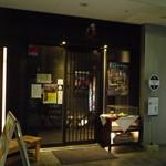個室 魚と黒豚 まん - 店の入口