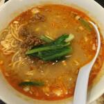 萬新菜館 - タンタン麺 ちょいぬるめ