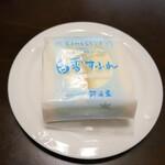 砂田屋 - 料理写真:白雪スフレ