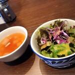 zakintansute-ki - 【スープとサラダ】