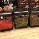 神虎麺商店  - 紅しょうが・ニラ・高菜(卓上設置)