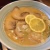 めん魚房 松月 - 料理写真:レモンチャーシュー麺