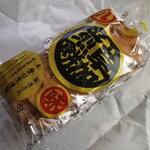 豊田屋 - 特撰堅焼(8枚入袋)