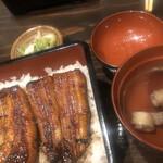 Toranomonunaginooyado - うな重(梅)
