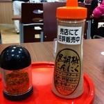 えび伝茶屋 -