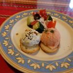 ブルガリアンダイニング トロヤン - ホリデーランチ(税込み1900円)の前菜