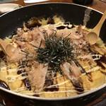 台所奉行 - 鍋お好み焼き