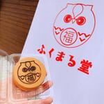 ふくまる堂 - 大判焼き(あんチーズ)