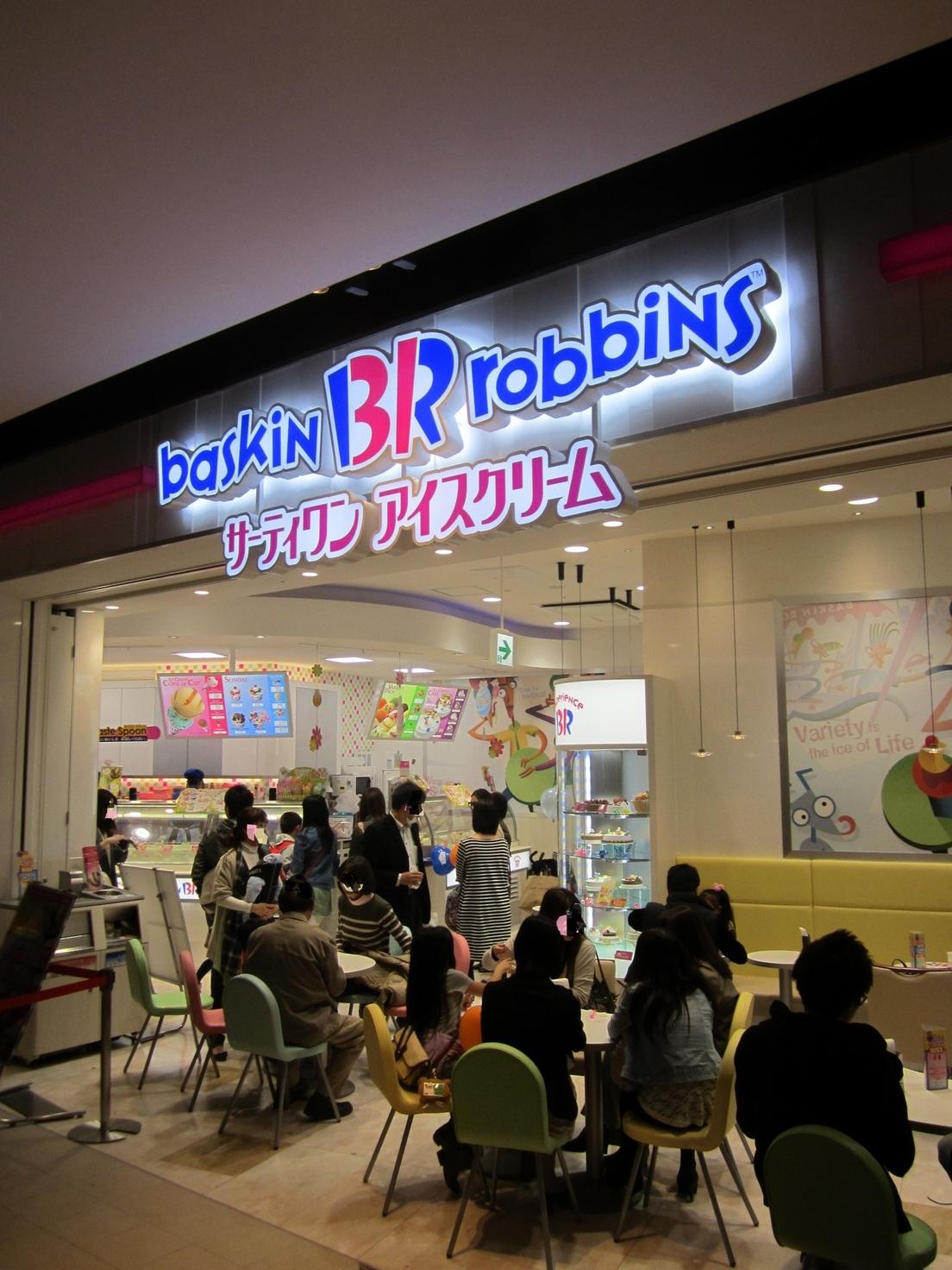 サーティワン エクスペリエンス ダイバーシティ東京プラザ店