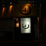 らーめん 辻 - 阪急三宮駅東口から北へフラワロードから西向きの一方通行に入ってスグ