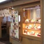 12599968 - エキサイド店の入り口♪
