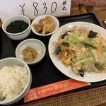 レストハウス・キング - B定食【2020.2】