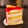 L'Automne - 料理写真:☆【ロートンヌ 立川伊勢丹店】さん…ロッソルビーノ(≧▽≦)/~♡☆