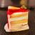 ロートンヌ - 料理写真:☆【ロートンヌ 立川伊勢丹店】さん…ロッソルビーノ(≧▽≦)/~♡☆