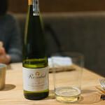 126005079 - 食前酒