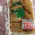 12601923 - 三色稲荷550円