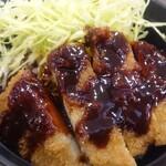 足柄麺宿 -