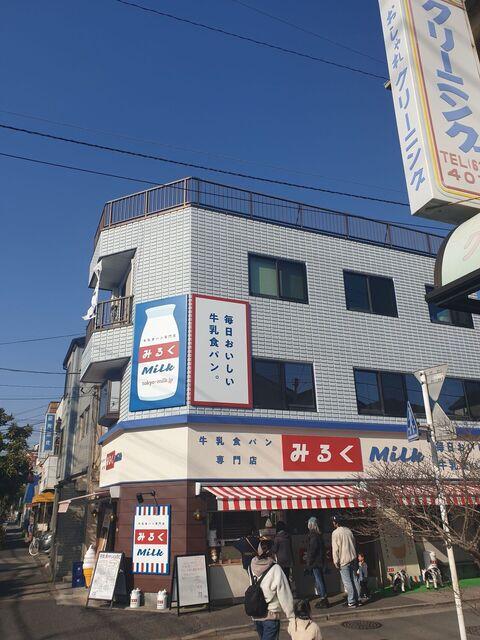 https://tblg.k-img.com/restaurant/images/Rvw/126015/640x640_rect_126015206.jpg