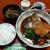旬の味 ごろさや - 煮魚定食
