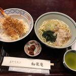 和楽庵 はなれ - 天丼と肉うどんセット