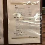Hitsumabushihanaoka -