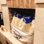 コートレット - ササキパンのパン粉