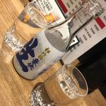 126046241 - 松竹梅生酒
