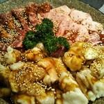 焼肉 よこた - いろいろなお肉たち