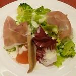 びいどろ - ハモンセラーノのミックスサラダ