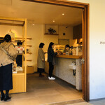きんじろうカフェ -