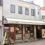 パンの田島 - 店舗外観ですw