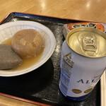 南あわじクア施設 さんゆー館 - 料理写真: