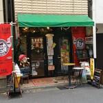 Mamekoubou - 店構え