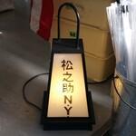 126059077 - 素敵な灯篭