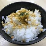 126061580 - カレー風おじや用ライス(中) 200円(税込)