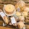 森のぱん屋さん - 料理写真:買ったパンいっぱいです