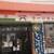 インド料理屋 ラージカレー - 外観写真: