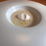 西村屋ホテル招月庭 レストランRicca - ・スープ(小野芋のポタージュ)