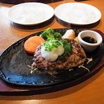 けん - 和風ハンバーグ1080円