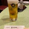 中国料理 養源郷 - ドリンク写真:生ビール