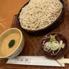 藪蕎麦 - 料理写真:つけとろそば 1250円!