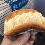 ECHIRE MARCHE AU BEURRE - めっちゃ!バター