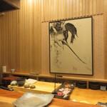 Sushiasaumi - 店内
