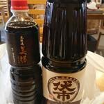 鷹取醤油 - 買った醬油