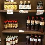 鷹取醤油 - 商品