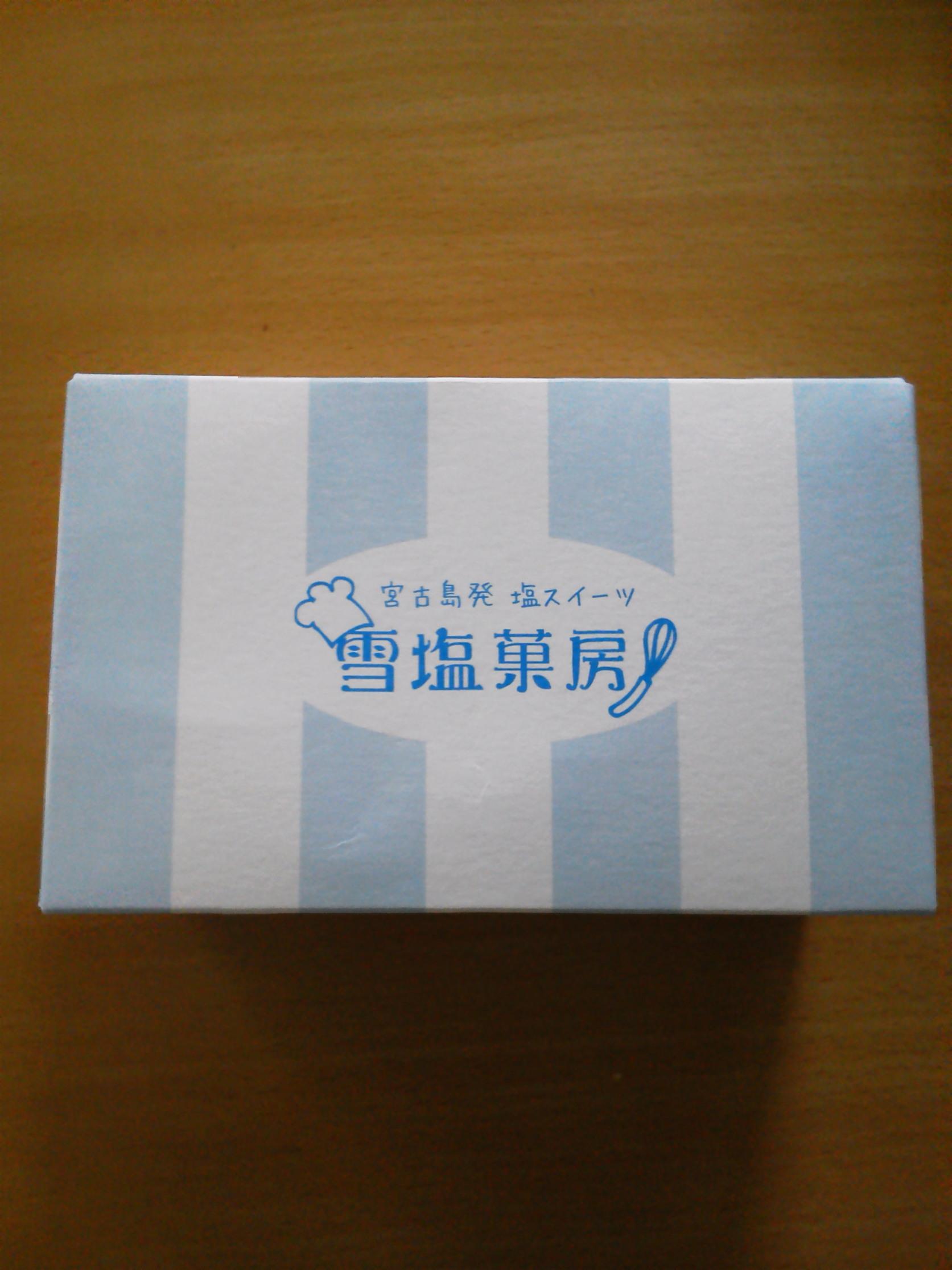 雪塩菓房 宮古空港店