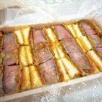 ステーキ 二教 - カツサンド
