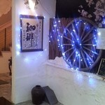 昭和カフェ -