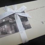エクチュア - チョコレートドリンク(630円)