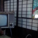 昭和カフェ - レトロなテレビ